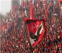 الجماهير تهجم على تذاكر مباراة الأهلي بعد ساعات من طرحها