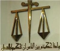 السجن المشدد 10 سنوات لرئيس محكمة جنايات الزقازيق لاتهامه بالرشوة
