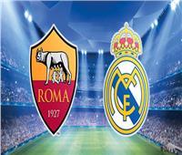 اليوم.. ريال مدريد يدافع عن لقبه أمام روما