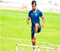 بهاء مجدي يتدرب منفردا في مران الزمالك