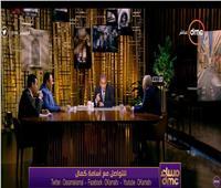 الرقابة المالية: لدينا 14 مليون وثيقة تأمين فقط في مصر