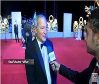 فيديو  سميح ساويرس:الأصعب بمهرجان الجونة الحفاظ على نجاح العام الماضي