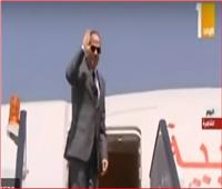 شاهد| لحظة مغادرة الرئيس السيسي للطائرة متوجها إلى نيويورك