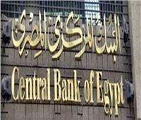 خبير اقتصادى يتوقع تثبيت «أسعار الفائدة»