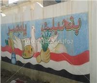 التعليم: استعداد مميز بمدارس محافظة شمال سيناء للعام الدراسى الجديد