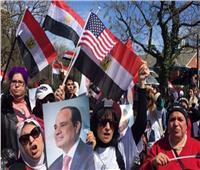 فيديو  الجاليات المصرية تتوافد على مقر إقامة الرئيس السيسي في نيويورك