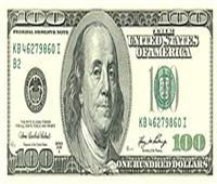 تعرف على سعر الدولار الأمريكي في البنوك اليوم