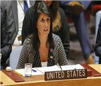 واشنطن: نرفض إلقاء إيران اللوم علينا في الهجوم على العرض العسكري