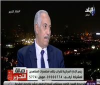 سعيد فؤاد: العام الجاري شهد خفض نسب الضرائب على المواطن