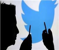 «تويتر» تحذر مستخدميها بسبب «ثغرة خطيرة»
