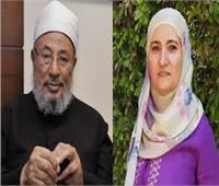 جنايات القاهرة تجدد حبس 9 متهمين من شركاء «ابنة القرضاوي» 45 يوما