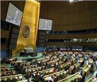 عاجل  انطلاق أعمال الدورة الـ73 للجمعية العامة للأمم المتحدة