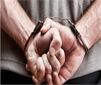 ضبط تشكيل عصابي للإتجار في المخدرات بالواحات
