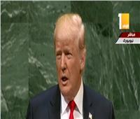 كلمه الرئيس الامريكى بالجمعية العامة للأمم المتحدة
