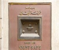 حكايات| «بنك مصر» السابق لعصره.. ديليفري وATM في العشرينيات
