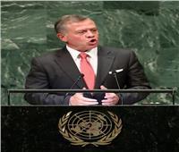 الملك عبد الله الثاني: حق الفلسطينيين في تقرير مصيرهم تكفله كل القرارات الأممية