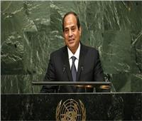 بعد قليل.. السيسي يلقى كلمته أمام الأمم المتحدة
