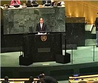 فيديو| 16 رسالة للسيسي في كلمته أمام الجمعية العامة للأمم المتحدة
