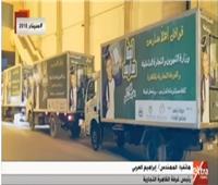 العربي: قوافل «أهلا مدارس» للتيسير على المواطنين