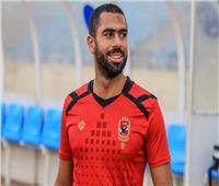 أحمد فتحي ينتظم في مران الأهلي استعدادًا لمواجهة «النجمة»