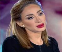 ريهام سعيد تنتقل إلى الحياة بعد إنهاء خلافات النهار