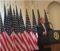 عاجل| ترامب: أعيد بناء الاقتصاد الأمريكي بإصلاح ما أفسده أوباما في 8 سنوات