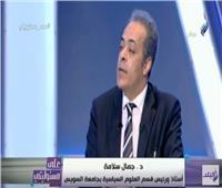 جمال سلامة: خطاب السيسي أمام الأمم المتحدة يعكس رؤية مصر بدون ازدواجية