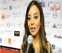 فيديو| مريم الخشت: فيلم «متعلاش عن الحاجب» فكرته بسيطة لكن هادفة