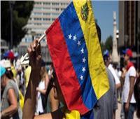 الأمم المتحدة شاهدة على عداء فنزويلا مع «جيرانها»