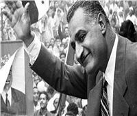 فى ذكرى رحيله.. «ناصر» رمز للوحدة العربية وبصمة فارقة في «الشرق الأوسط الحديث»