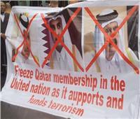 شاهد  تظاهرات ولافتات التنديد تستقبل تميم بن حمد أمام الأمم المتحدة