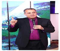 رئيس الطائفة الإنجيلية يفتتح مقر خدمة «TCEgypt»