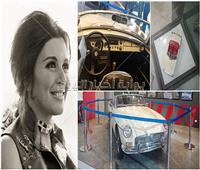 بالصور.. «MG» تحيي ذكرى سيارة «سعاد حسني»
