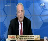 أبو شقة: مشروع القانون الصادر عن النائب محمد فؤاد لا يخص الوفد