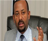 إثيوبيا تتهم 5 بالإرهاب في هجوم على تجمع حضره رئيس الوزراء