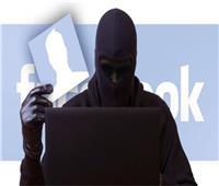خطوات بسيطة لاسترجاع حسابك المسروق على «الفيسبوك»