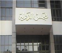تأجيل دعوى إسقاط الجنسية عن الفنان هشام عبد الله لـ20 ديسمبر