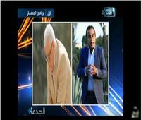 بالفيديو الخدمة الوطنية والريف المصرى يزرعان القمح المالح
