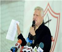 مرتضى منصور يرد على عقوبة الكاف في مؤتمر صحفي