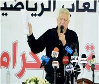 مرتضى منصور يكشف أسباب عقوبات الكاف والأوليمبية