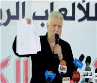 محمد بيومي: من حق رئيس الزمالك الاستئناف على قرار «كاف» خلال 3 أيام