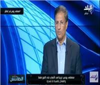 بالفيديو|يونس:أبو تريكة وعبد الله السعيد وحازم إمام من جيل الكبار