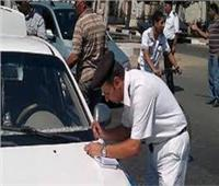 «أمن الجيزة» يضبط 15 سيارة مخالفة من الشوارع