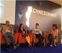 قمة تكنى ٢٠١٨ تواصل استعراض مشروعات الشباب لريادة الأعمال