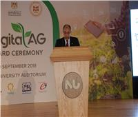 وزير الزراعة يثمن جهود البنك الدولي في دعم برنامج الإصلاح الاقتصادي