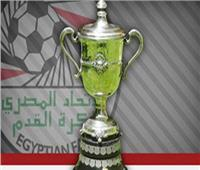 تعرف على نتائج مباريات أمس في الدور التمهيدي الثالث لكأس مصر