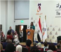 مايا مرسي: المرأة المصرية صانعة السلام وتقف بجوار جيشها ضد الإرهاب