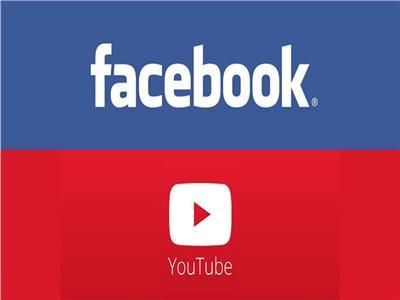 أزمة بين «فيسبوك» و«يوتيوب» بسبب تسريب بيانات المستخدمين