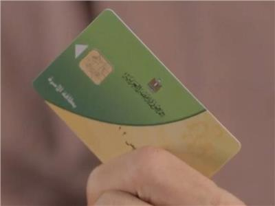 وقف البطاقات التموينية بعد شهر.. حدث بياناتك بهذه الطريقة