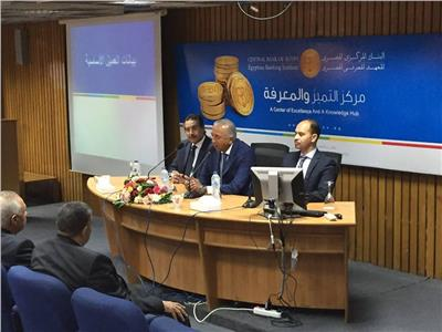 المعهد المصرفي وبنك التعمير يحتفلان بتخريج مشتركي شهادة الائتمان